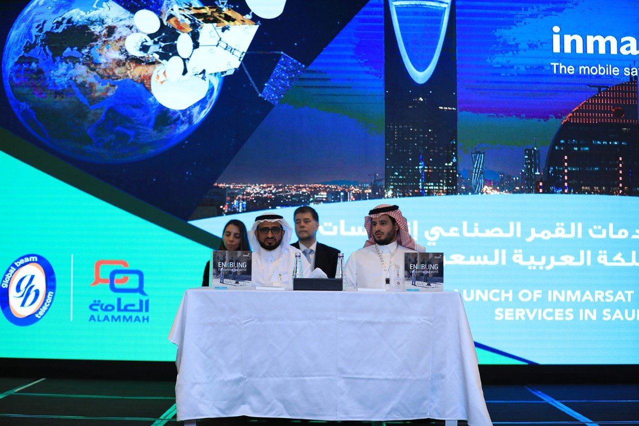 Launch of Inmarsat services in Saudi Arabia: Closing session of the Launch event, showing Khaled al Saleh (CITC), Abdullah Sulaiman (Sada), Ronald Spithout (Inmarsat) and Zeina Mokaddem (Inmarsat)